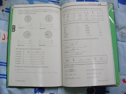 日本語への対応も進んでいる点が魅力
